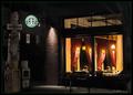 Boulevard of Java Dreams (ala Gottfriend Helnwein)