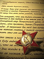 Order of the Red Star - Second World War