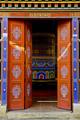 Prayer Room Doors