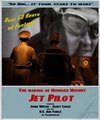 The Making of Jet Pilot