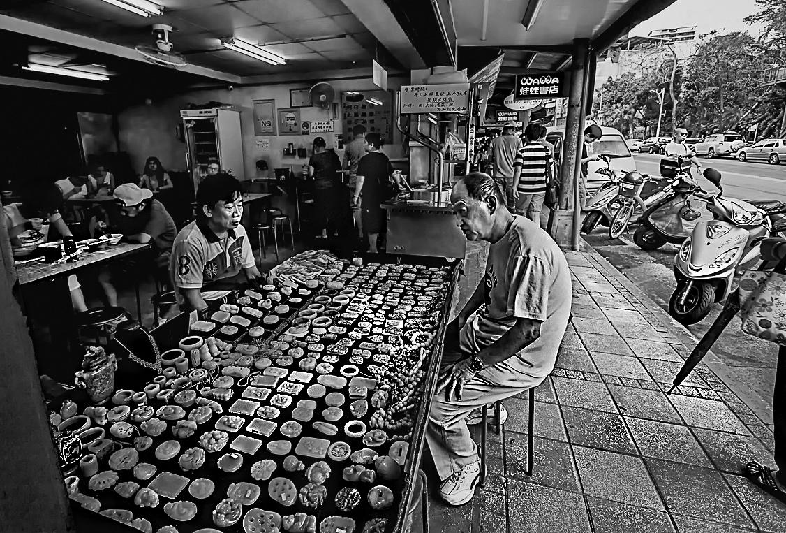Market of Curiosities
