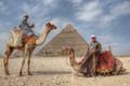 Egypt's Landmark
