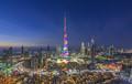 Dressed up Burj Khalifa