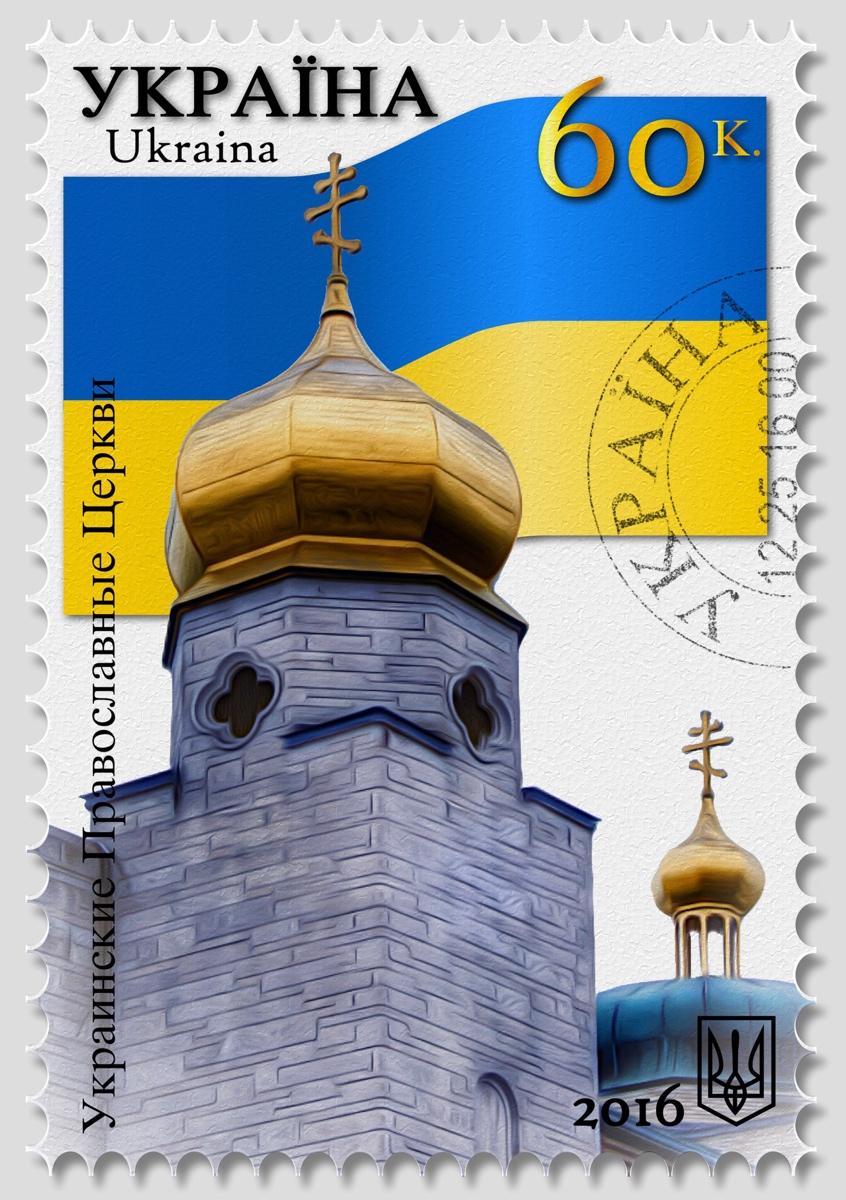 Ukrainian Sacred Architecture