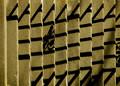 Urban Cuneiform