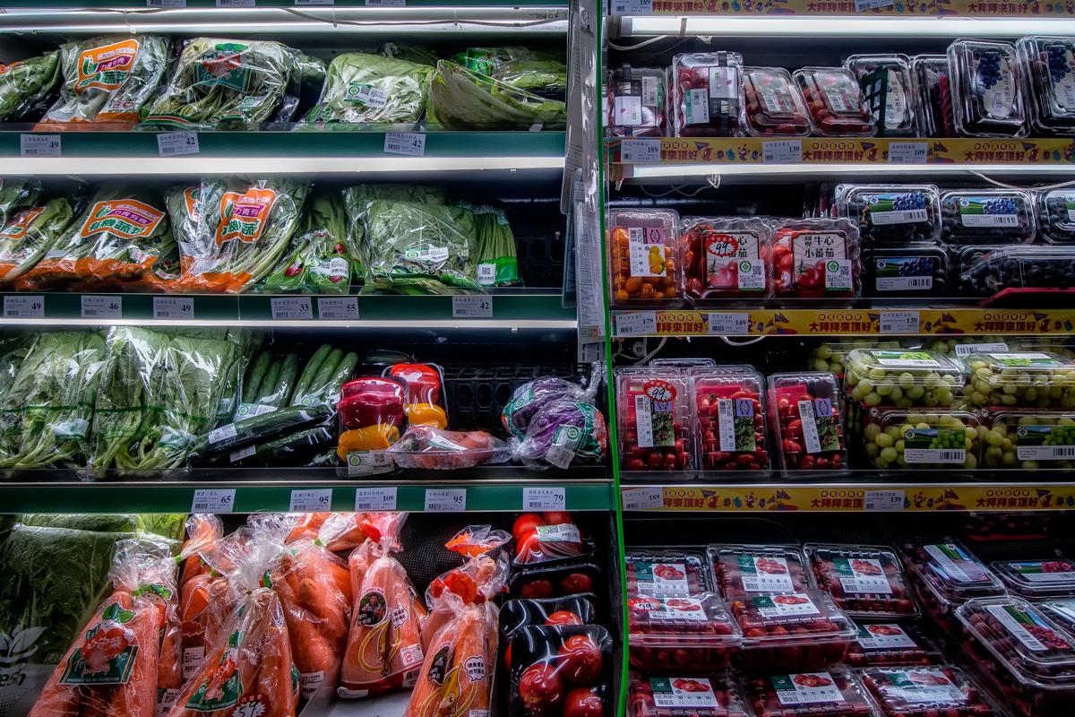 Plastic Supermarket