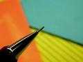 Part of pencil