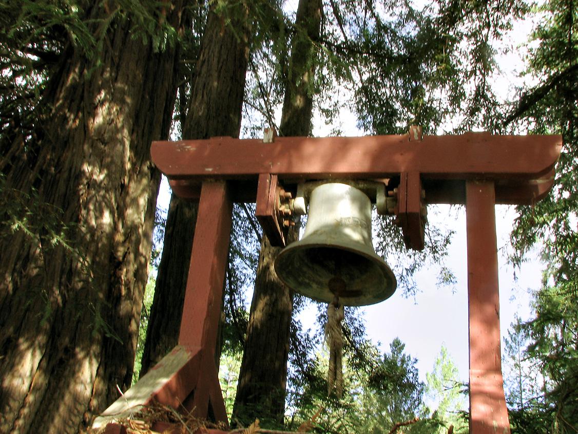 Buddha's Bell