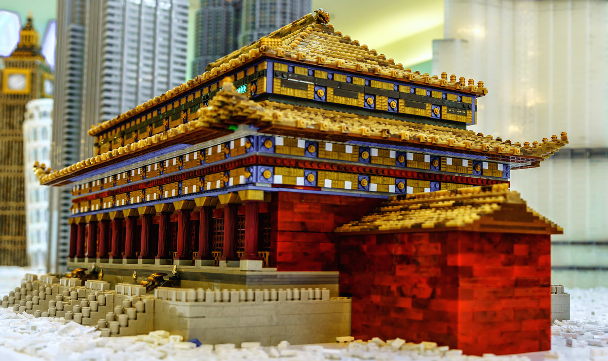 The Forbidden City in Beijing built in mini Lego Block