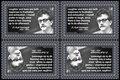 180 Kurt Vonnegut on Frustration (wallet print)