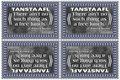 026 Robert A. Heinlein-TANSTAAFL (wallet print)