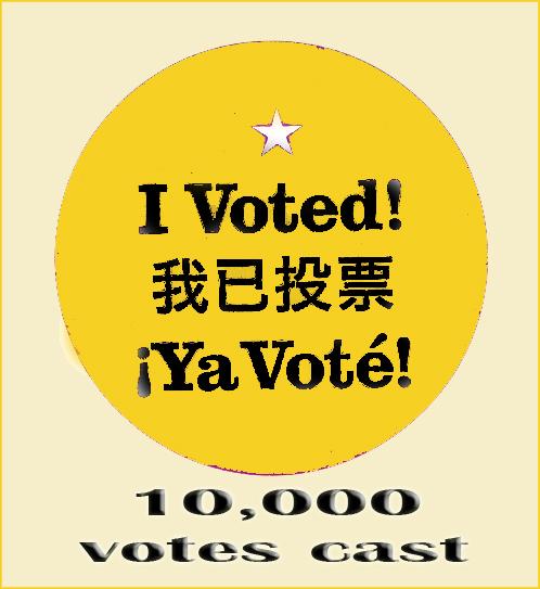 YELLOW VOTE AWARD