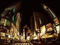 Times Square, remix