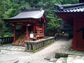 The Shogi Shrine and Korean Actor