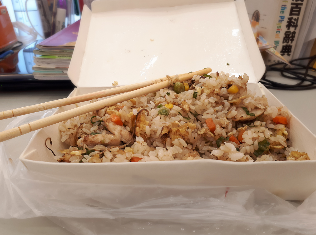 Chicken fried rice from Curry Prins