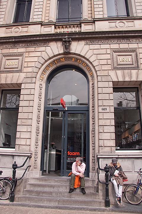 April 06 - Museum